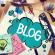 Salesforce MVP Blogs… the list